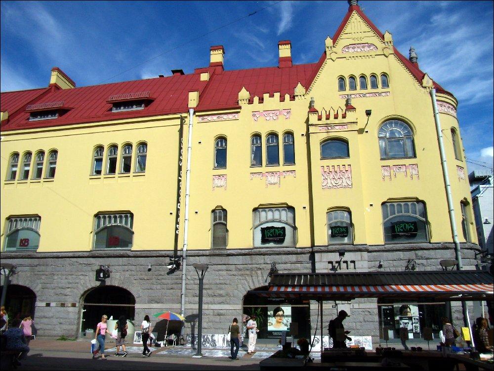 Tampere centro